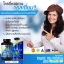 Auswelllife ลิควิดแคลเซียม เสริมสร้างมวลกระดูก Liquid Bio Cacium plus Vitamin D3 60 แคปซูล thumbnail 11