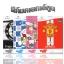 - ฟิลม์กันรอย Apple iPad mini 123 thumbnail 1