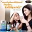DHA Auswelllife อาหารเสริม บำรุงสมอง Smart Algal DHA 110.25 mg. 60 แคปซูล thumbnail 9