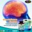 DHA Auswelllife อาหารเสริม บำรุงสมอง Smart Algal DHA 110.25 mg. 60 แคปซูล thumbnail 2