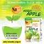 Mabo S Shake Green Apple ขาวกระจ่างใส ผอมเพรียว ไร้พุง ปลีก 80 บาท/ ส่ง 55 บาท thumbnail 4
