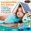 DHA Auswelllife อาหารเสริม บำรุงสมอง Smart Algal DHA 110.25 mg. 60 แคปซูล thumbnail 11