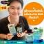DHA Auswelllife อาหารเสริม บำรุงสมอง Smart Algal DHA 110.25 mg. 60 แคปซูล thumbnail 8