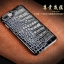 OATSBASF Luxury [Genuine Leather] Crocodile Patterm Case Cover for iPhone 7 thumbnail 5