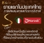 Sye Coffee Plus ซาย คอฟฟี่ พลัส กาแฟลดน้ำหนัก thumbnail 4