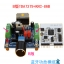 Bluetooth Audio Module (KRC-86B) + 50W Amplifier (TDA7379) + Heatsink thumbnail 2
