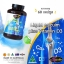 Auswelllife ลิควิดแคลเซียม เสริมสร้างมวลกระดูก Liquid Bio Cacium plus Vitamin D3 60 แคปซูล thumbnail 3