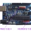Arduino Duemilanove Extended Version แถมสาย USB thumbnail 1