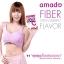 อมาโด้ ไฟเบอร์ Amado Fiber กล่องม่วง thumbnail 2