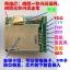 SIM900A GSM/GPRS Module V5.1 thumbnail 4