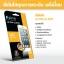 - ฟิลม์กันรอย Focus for Sony Z3 แบบใส [ราคาซื้อพร้อมเคส] thumbnail 1