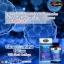 กลูโคซามีน Glucosamine Auswelllife อาหารเสริมข้อเข่าเสื่อม thumbnail 9