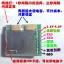 SIM900A GSM/GPRS Module thumbnail 2