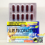 Slim fucoxanthin pure ฟูโก้ซานทิน ราคาปลีก 90 บ. / ส่ง 70 บ. thumbnail 3