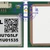 GPS Module (ชิป Ublox 7) with Patch antenna