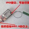 USB GSM
