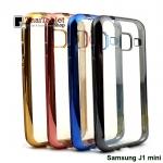 TPU ครอบหลังขอบสี Samsung Galaxy J1 mini