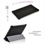 เคส Lenovo ideaPad s5000