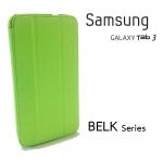 เคส Samsung Galaxy Tab3 8 นิ้ว รุ่น 3 Fold Slim Case BELK Series สีเขียว