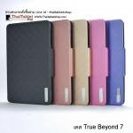 เคส TRUE Beyond TAB 7 นิ้ว รุ่น Luxury Case By Happy ตรงรุ่น 100%