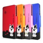 Case Dozo Dog True Smart Tab 4G Speedy 7.0