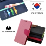 เคส Sony Xperia C รุ่น Goospery Mercury งานเกาหลีแท้ 100%