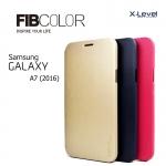 X-Level Case Samsung Galaxy A7 (2016) รุ่น FIB Color