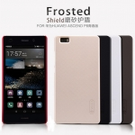 Case Huawei Ascend P8 lite รุ่น Frosted Shield NILLKIN แท้ !!