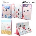 เคส iPad 2/3/4 รุ่น Macada Vintage Style ขายดี สวยมากๆ