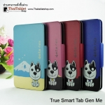 Case Dozo Dog True Smart Tab Gen Me New Arrival !!