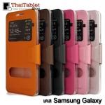 เคส Samsung Galaxy A5 (2016) รุ่น รูดรับสาย Onjess Sesies