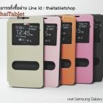 Case For Samsung Galaxy E7 รุ่น 2 ช่องรูดรับสาย