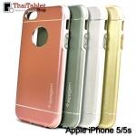 เคสครอบหลัง Spigen For Apple iPhone 5/5s