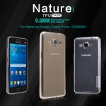 Nillkin Nature Slim Clear TPU Case Cover for Samsung Galaxy Grand Prime