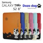 """Case Dozo Dog Samsung Galaxy TAB S2 8 นิ้ว / Tab S2 VE 8"""""""