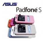 เคส Asus PadFone S