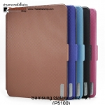 SAMSUNG GALAXY Tab2 10.1 P5100 รุ่น Leather Smart Cover