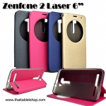 "Case For Asus Zenfone 2 Laser 6"" ZE601KL รุ่น Show เบอร์ ช่องกลม"