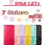 เคส Samsung Galaxy Grand 2 รุ่น Domi Cat