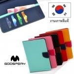 """- เคส Samsung Galaxy Tab 3 Lite 7"""" T110 T111 / TAB V T116 รุ่น Mercury Goospery"""
