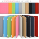 Smart Case For Apple iPad 2017 9.7 inch