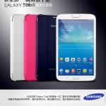 Case Samsung Galaxy Tab3 7 นิ้ว P3200 รุ่น Ultra Slim Leather Case