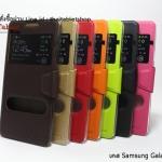 เคส Samsung Galaxy A7 รุ่น รูดรับสาย Onjess Sesies