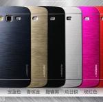 เคสครอบหลัง Samsung Galaxy Core 2 รุ่น Motomo Shell metal