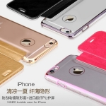 Case Apple iPhone 5/5s รุ่น XUNDO Series
