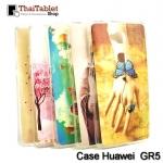 เคส ครอบหลัง Huawei GR5 ลายการ์ตูน