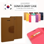 เคส Mercury Samsung Galaxy GRAND 2 รุ่น Sonata Diary Case