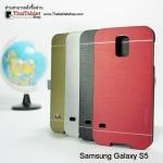 เคส Motomo ครอบหลัง Samsung Galaxy S5
