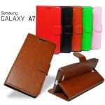 เคส Samsung Galaxy A7 รุ่น หนังมัน Classic