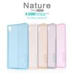 Nillkin Nature 0.6mm Transparent TPU Cover For Sony Xperia Z4
